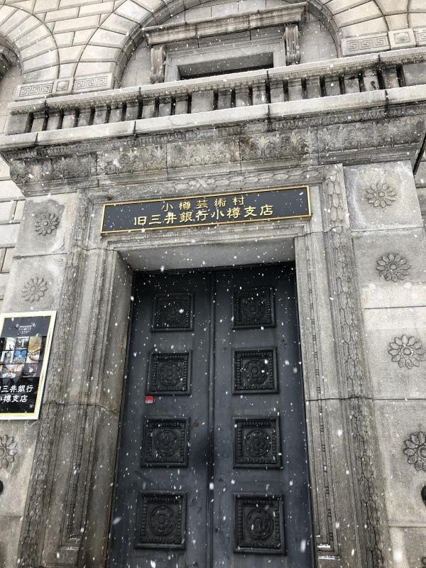 小樽歴史的建築物 _a0129492_17462770.jpeg
