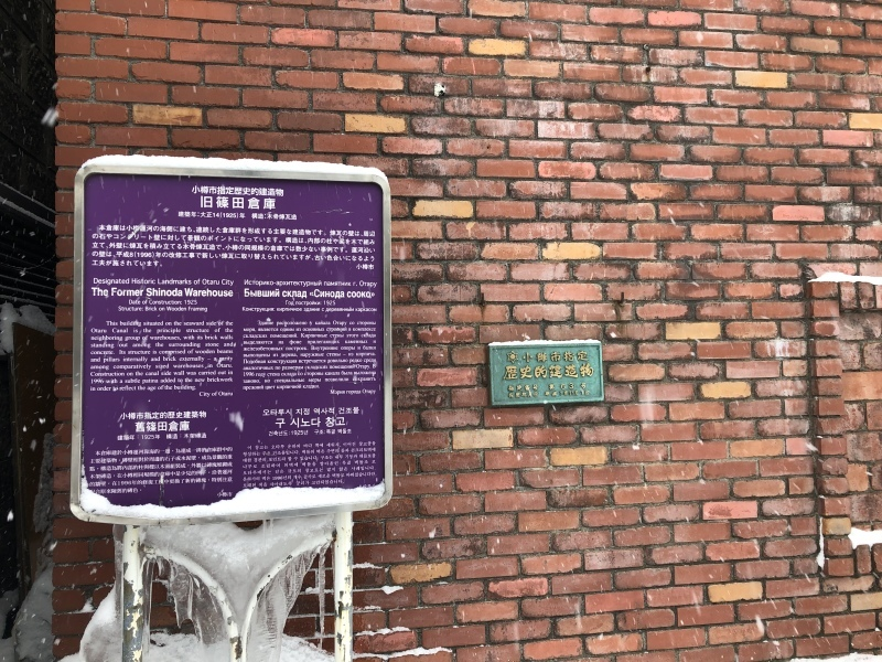 小樽歴史的建築物 _a0129492_17581679.jpeg