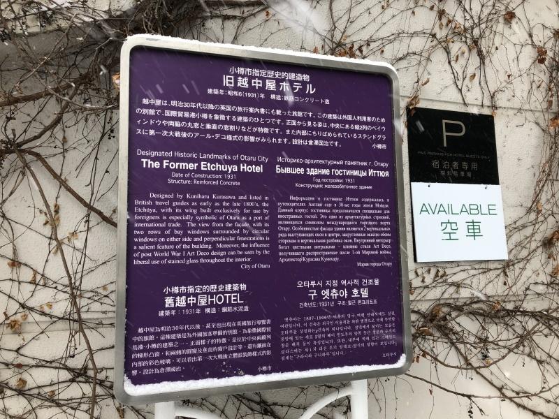 小樽歴史的建築物 _a0129492_18004265.jpeg