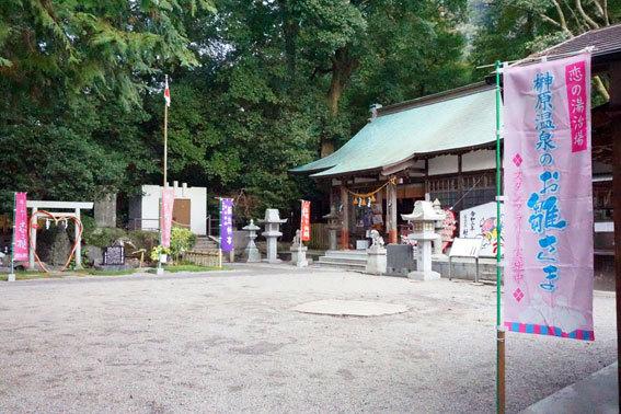 射山神社のお雛さま_b0145296_15092901.jpg