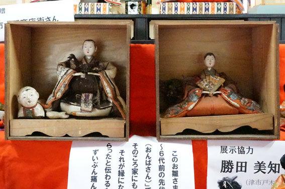 射山神社のお雛さま_b0145296_15093923.jpg
