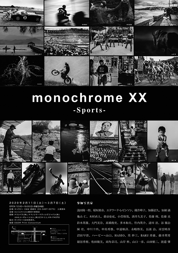 monochrome XX「Sports」第2週目の5日目です!_b0194208_00395866.jpg