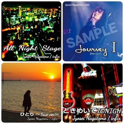ついに今日!ソロライブ  CD『JOURNEY』を携えて…!_b0183113_12001154.jpg
