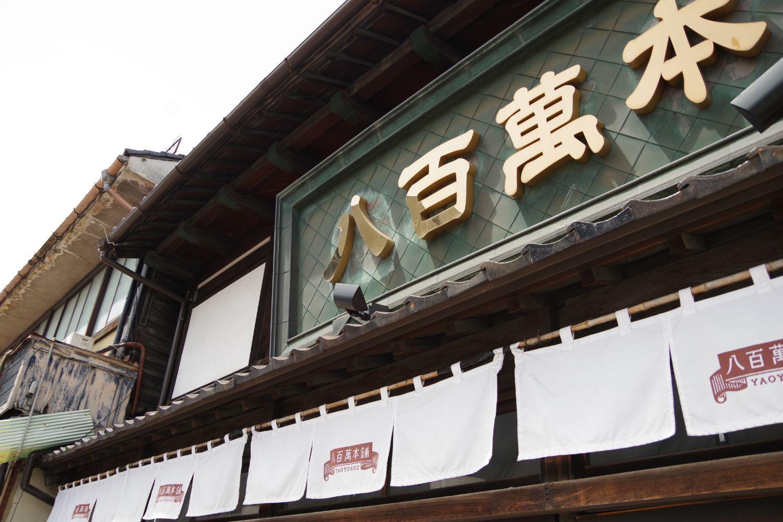 金沢の卯辰山_a0165316_16363514.jpg