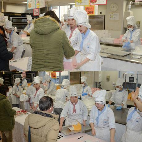 名古屋製菓専門学校