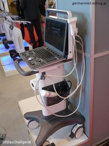 医学メッセで買い物_d0144726_08511425.jpg