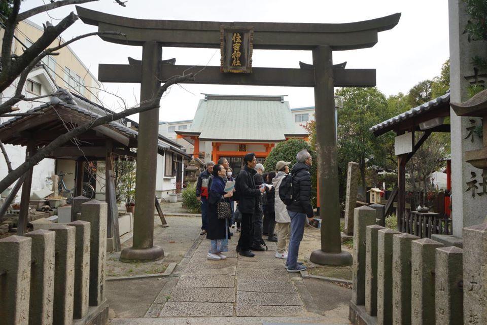 第21回「街歩き&グルメの会」を開催しました 3-9浜田くんより_b0292131_10313369.jpg