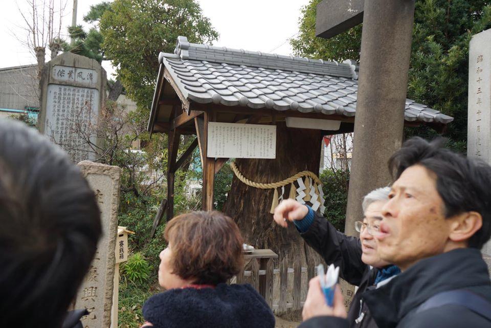 第21回「街歩き&グルメの会」を開催しました 3-9浜田くんより_b0292131_10314507.jpg