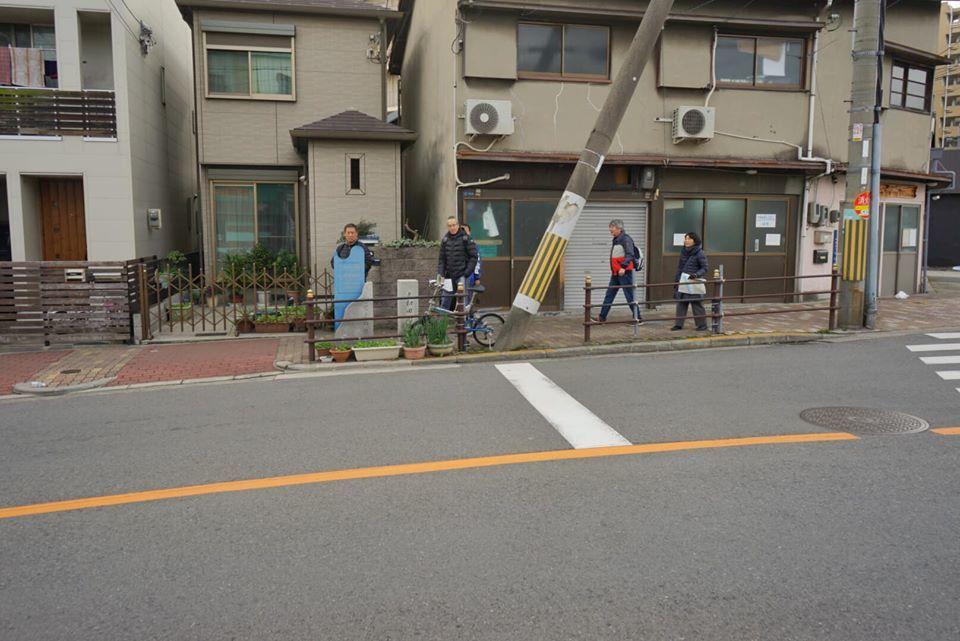 第21回「街歩き&グルメの会」を開催しました 3-9浜田くんより_b0292131_10324421.jpg