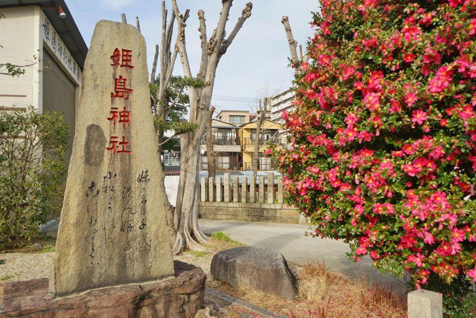 第21回「街歩き&グルメの会」を開催しました 3-9浜田くんより_b0292131_10344046.jpg
