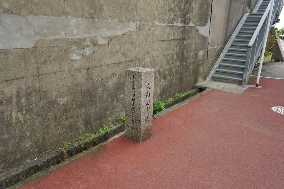 第21回「街歩き&グルメの会」を開催しました 3-9浜田くんより_b0292131_10350506.jpg