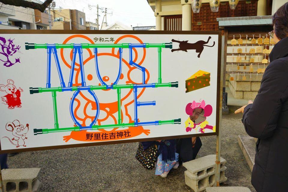 第21回「街歩き&グルメの会」を開催しました 3-9浜田くんより_b0292131_10375561.jpg