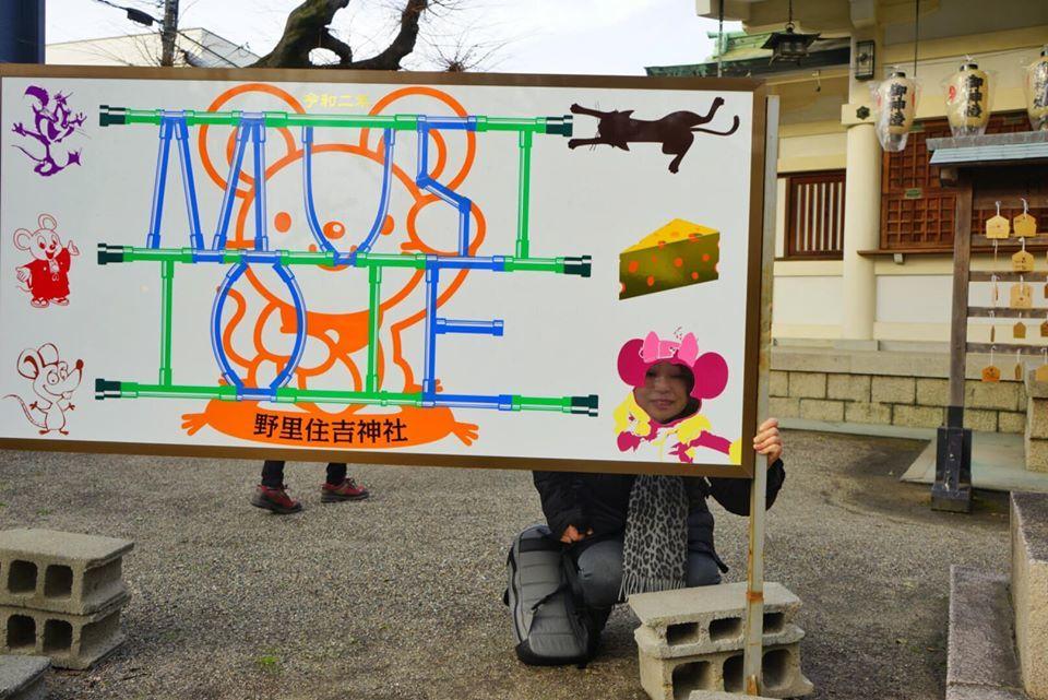 第21回「街歩き&グルメの会」を開催しました 3-9浜田くんより_b0292131_10380994.jpg