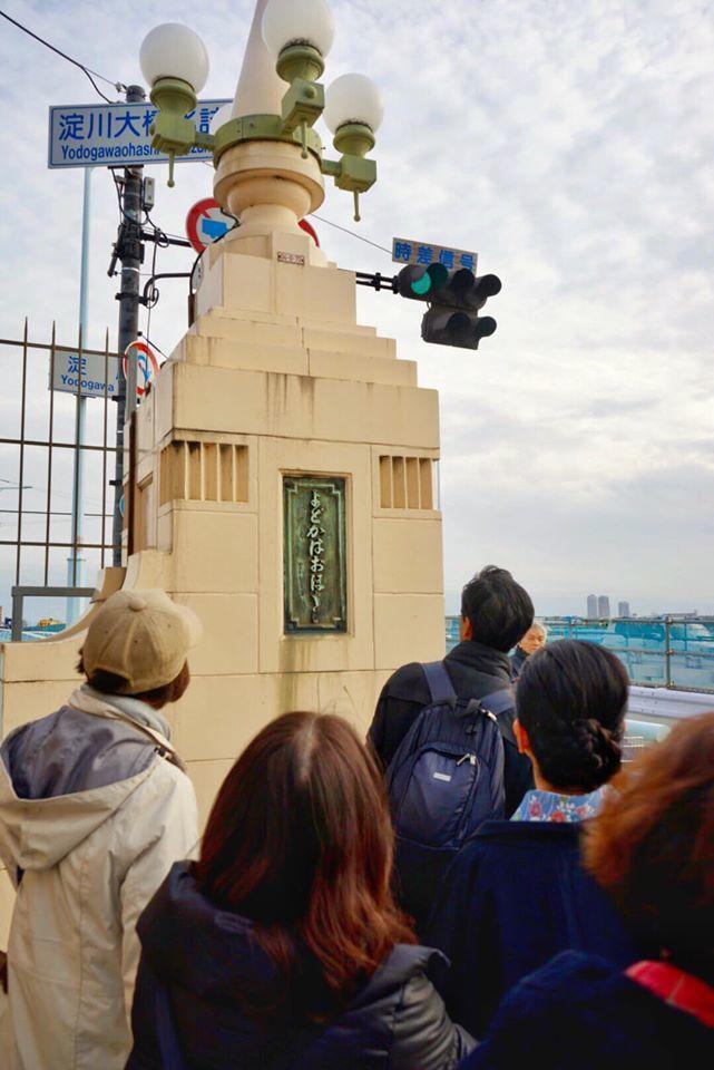 第21回「街歩き&グルメの会」を開催しました 3-9浜田くんより_b0292131_10393238.jpg