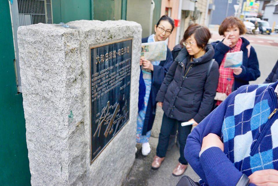 第21回「街歩き&グルメの会」を開催しました 3-9浜田くんより_b0292131_10420845.jpg