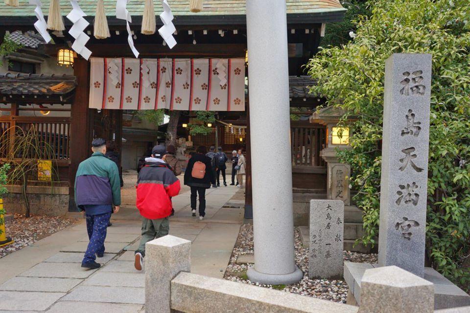 第21回「街歩き&グルメの会」を開催しました 3-9浜田くんより_b0292131_10462008.jpg