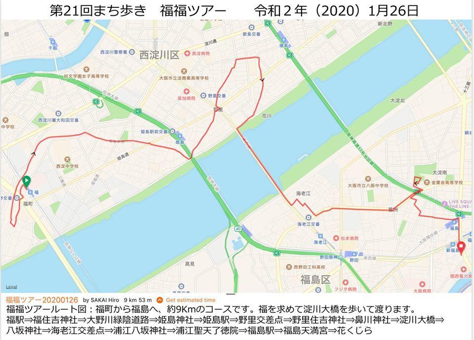 第21回「街歩き&グルメの会」を開催しました 3-9浜田くんより_b0292131_10484313.jpg
