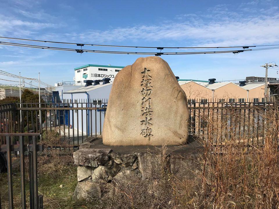 第21回「街歩き&グルメの会」を開催しました 3-9浜田くんより_b0292131_10524624.jpg