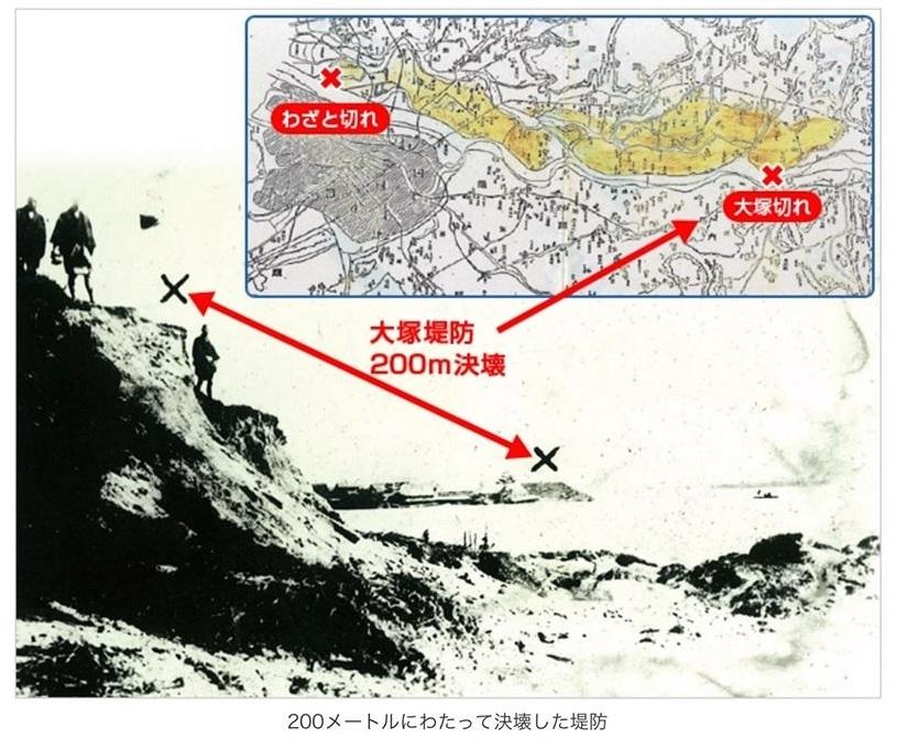 第21回「街歩き&グルメの会」を開催しました 3-9浜田くんより_b0292131_11111560.jpg