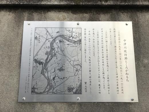 第21回「街歩き&グルメの会」を開催しました 3-9浜田くんより_b0292131_11325201.jpg
