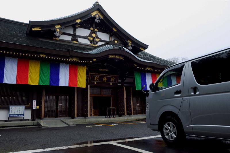 成田山参詣2020_f0126932_18465390.jpg
