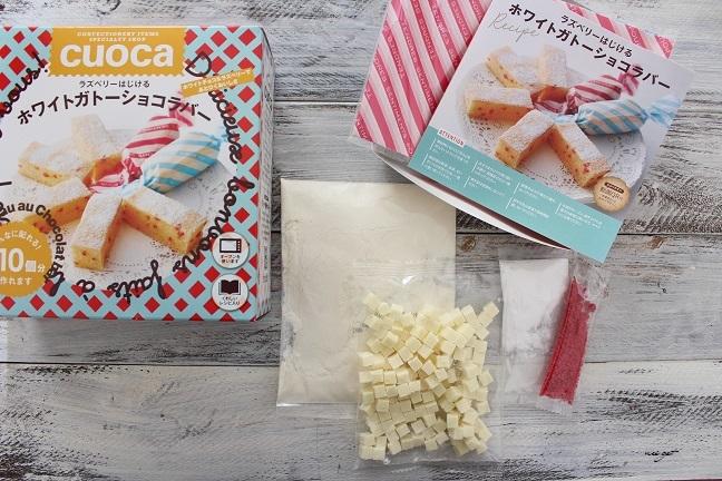 もうすぐバレンタイン♪娘の手作りお菓子とお勧めギフトはやっぱり楽天で_f0023333_23284820.jpg