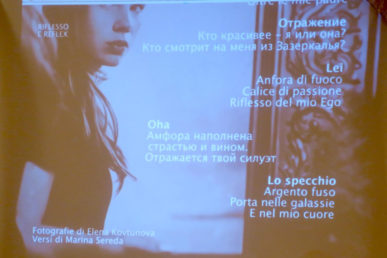 陶器の町デルータで女性写真展、日本語で俳句も朗読_f0234936_7525269.jpg