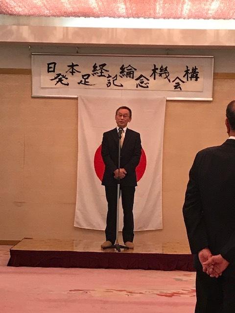 日本経綸機構発会式_c0290443_17413980.jpg
