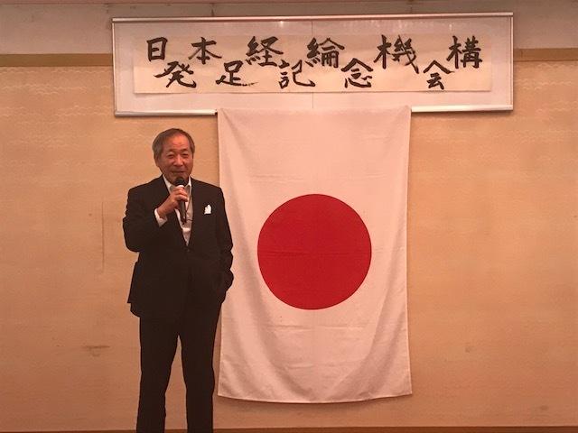 日本経綸機構発会式_c0290443_17442044.jpg