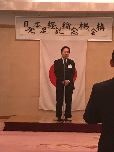 日本経綸機構発会式_c0290443_17455930.jpg