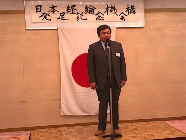 日本経綸機構発会式_c0290443_17470655.jpg