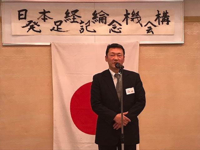 日本経綸機構発会式_c0290443_17482921.jpg