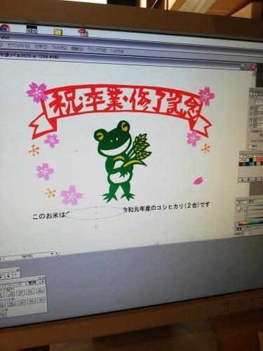 ラベルづくり_e0035344_09331599.jpg