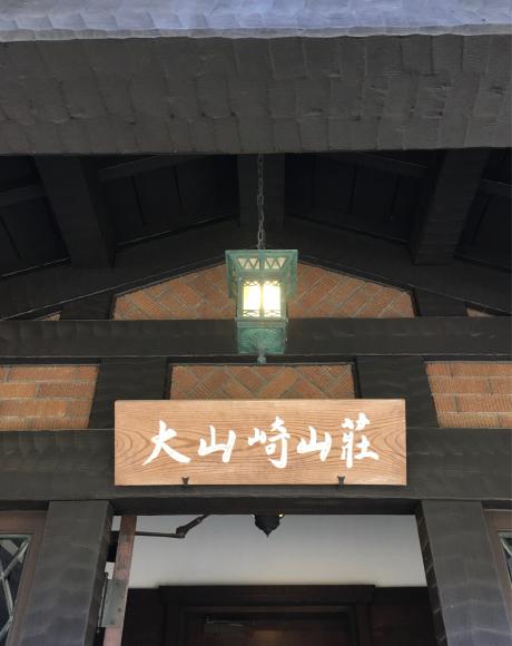 京都へひとり旅_b0405445_13205173.jpg