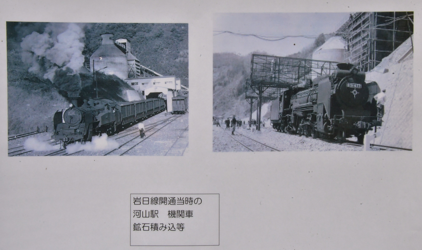 錦川鉄道短訪_a0251146_20574850.jpg
