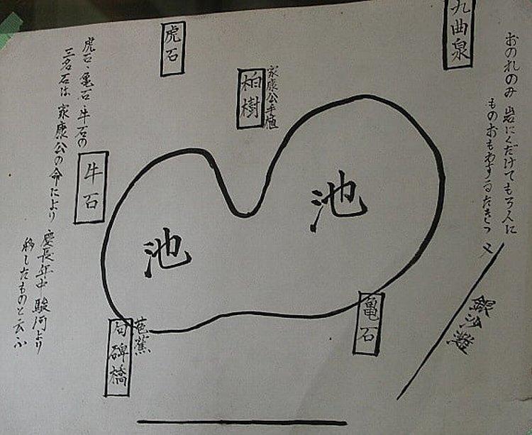 巨鼇山 清見寺庭園_c0112559_08451995.jpg