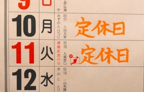 明日、明後日は。_e0340462_21103173.jpg