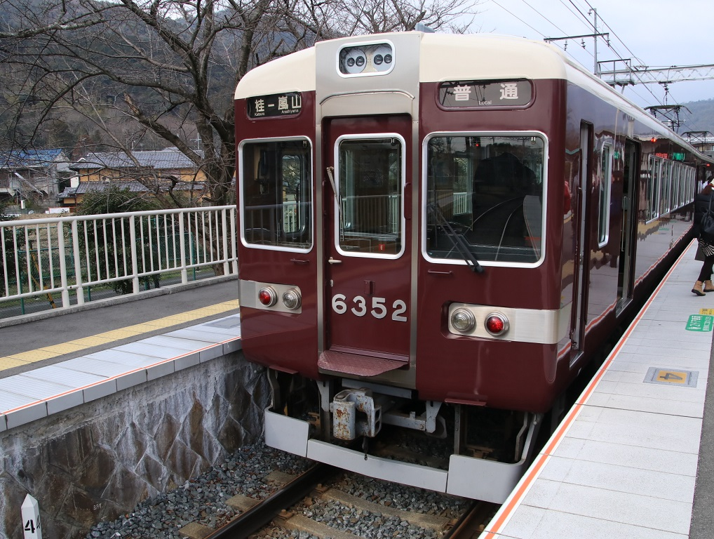 阪急6300系 6352F 2月 嵐山を歩く_d0202264_434817.jpg