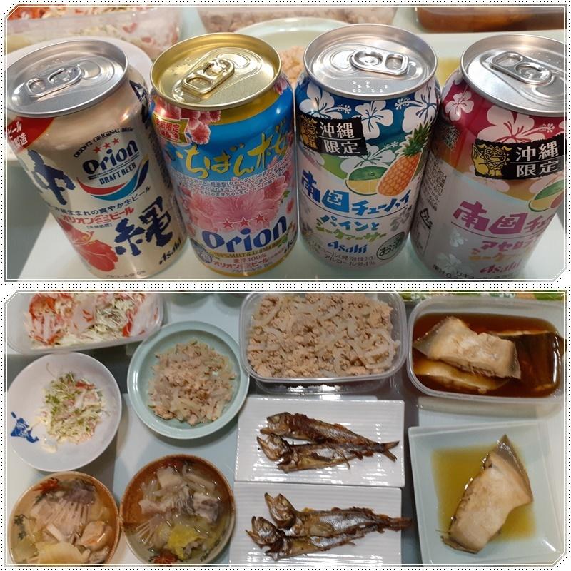 沖縄と北海道の食_b0236665_22065483.jpg