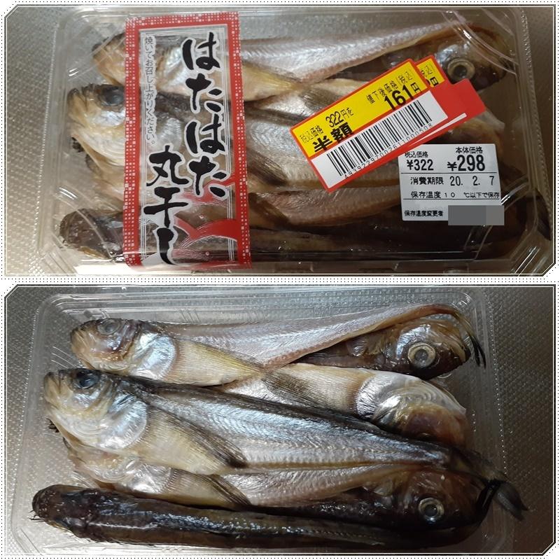 沖縄と北海道の食_b0236665_22083150.jpg