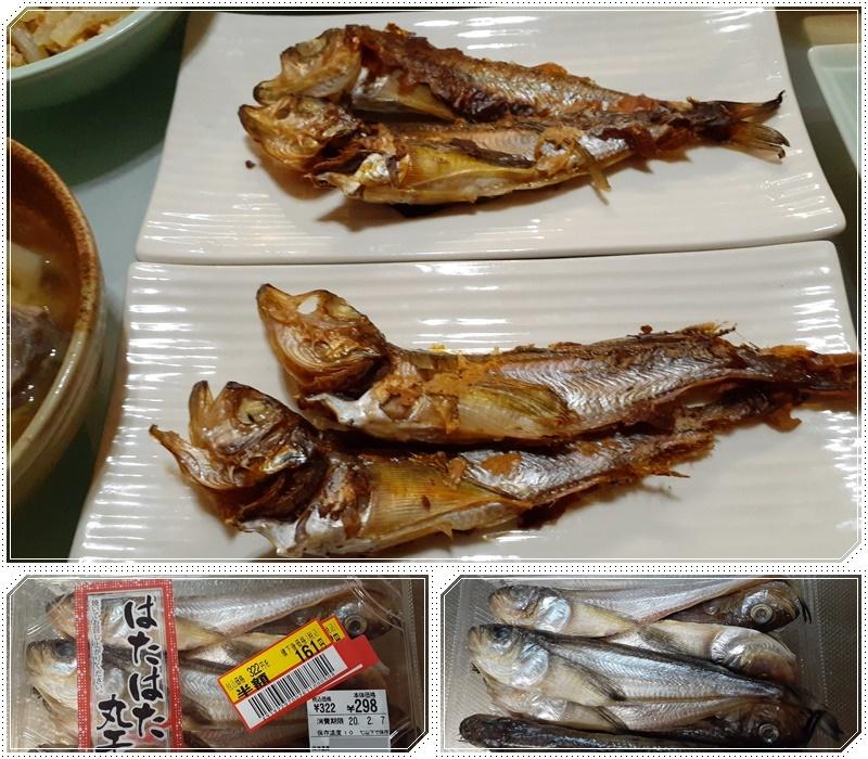沖縄と北海道の食_b0236665_22203895.jpg
