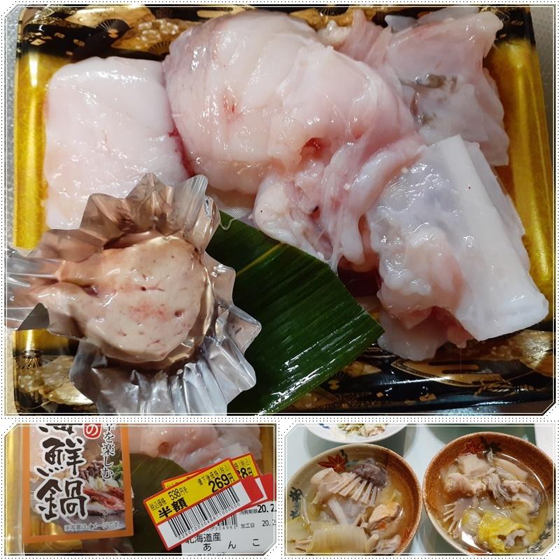 沖縄と北海道の食_b0236665_22212826.jpg