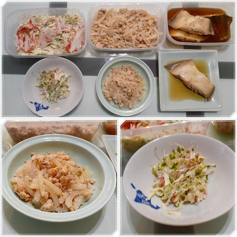 沖縄と北海道の食_b0236665_22215094.jpg