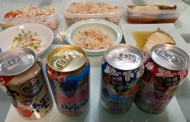 沖縄と北海道の食_b0236665_22234728.jpg