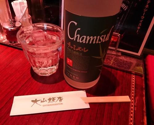焼肉 大山飯店_c0100865_16223325.jpg