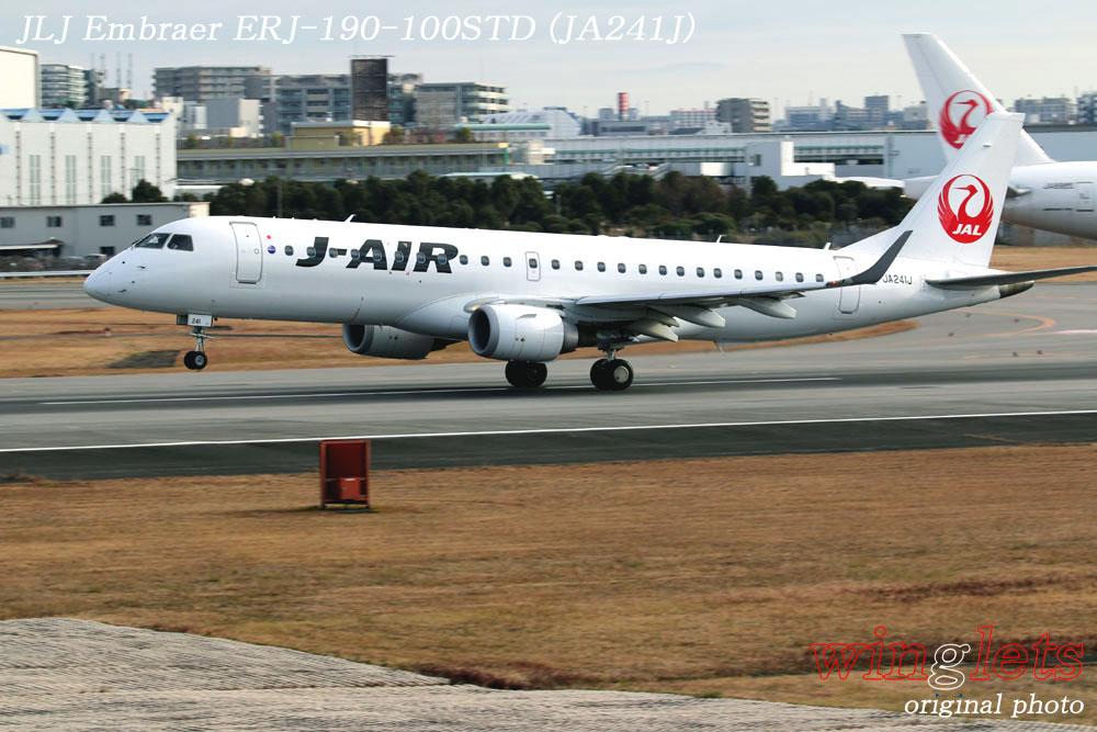 '20年 伊丹空港レポート・・・JLJ/JA241J_f0352866_21374051.jpg