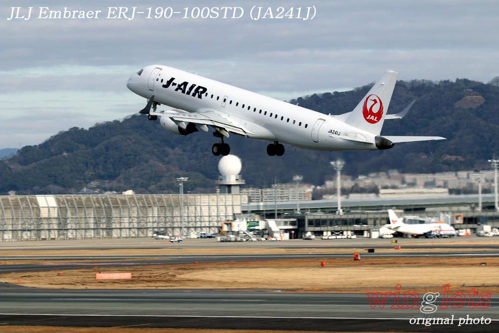 '20年 伊丹空港レポート・・・JLJ/JA241J_f0352866_2137515.jpg
