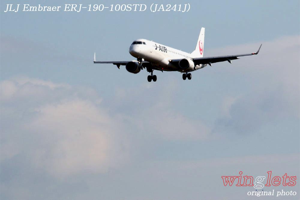 '20年 伊丹空港レポート・・・JLJ/JA241J_f0352866_2138094.jpg