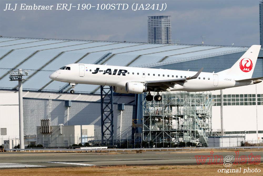 '20年 伊丹空港レポート・・・JLJ/JA241J_f0352866_2138968.jpg