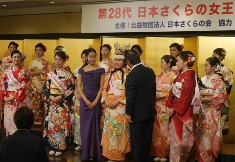 第28代日本さくらの女王選出大会に出席2・8_c0014967_09003552.jpg